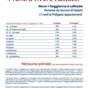 Grecia - Lefkada prezzi a coppia !